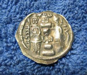 Silver Drachma reverse
