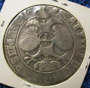 Silver coin florin or 28 stuiver reverse