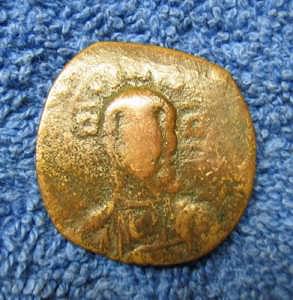 Byzantine coin obverse