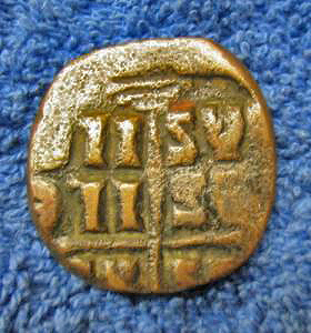 Byzantine coin reverse
