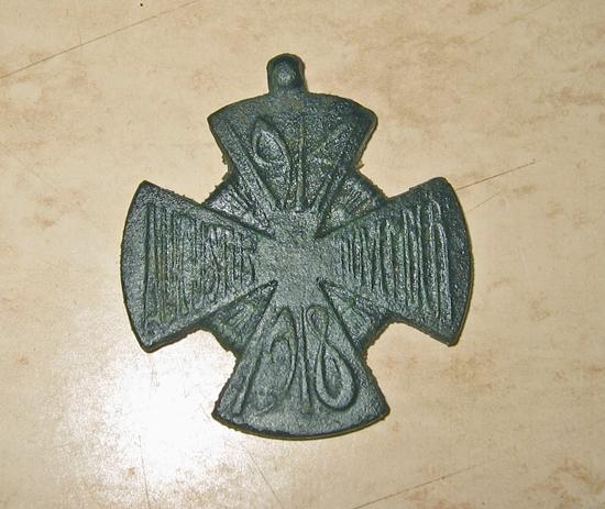mobilisatie kruis