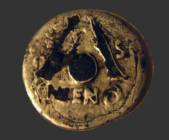 Roman Denarius Emperor Trajan reverse